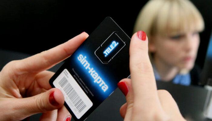 Как разблокировать SIM-карту Tele2