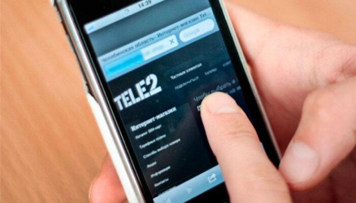 Как проверить подписки в Теле2