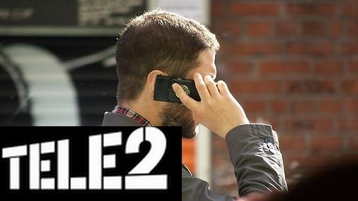 позвонить в теле2 с другого оператора
