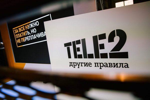 позвонить в Теле2