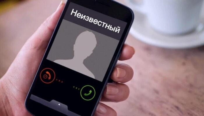 как на теле2 звонить со скрытого номера (как скрыть свой номер при звонке, бесплатно)